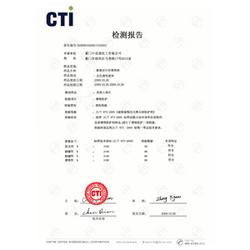 检测报告CTI
