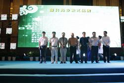 """海商网荣获2012""""我心目中的宁波品牌""""最佳商业模式品牌"""