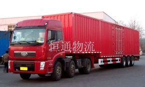 潍坊到苏州货运