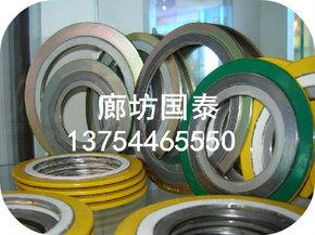 北京金属缠绕垫片 金属缠绕垫片质量有保障