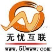 西安网站推广哪家公司专业