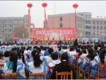 贵阳34中学庆典活动