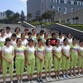 贵州米乐m6平台