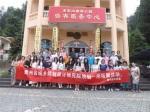 贵州省城乡规划设计研究院拓展活动