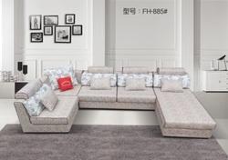 贵州组合沙发批发