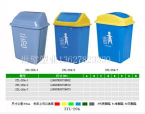 柳州户内垃圾桶