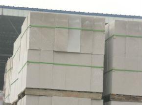 费县加气混凝土砌块厂家