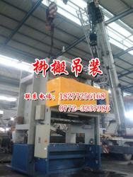 机器设备吊装