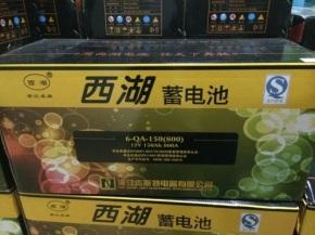青岛蓄电池批发零售