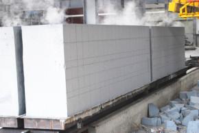 沂南加气混凝土砌块生产厂家