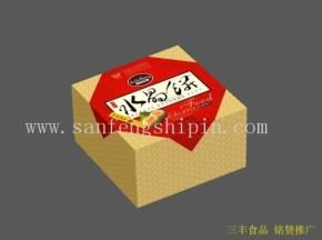 水晶饼礼盒