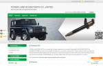 POWER LAND ROVER PARTS CO.,LIMITED
