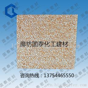 品牌产品防火真金板  定制A1级热固性聚苯板