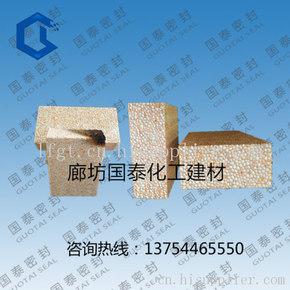 定制热固性真金板  防火改性聚苯板生产厂家