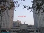 铁道部第一勘察设计院双塔办公大楼(吊顶应用多丽埃特板及雅丽埃特板)