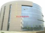 长安大学大学生活动中心(应用木纹穿孔及平板康洁埃特板,吊顶应用中密度6mm埃特板)