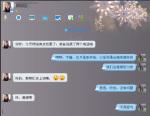河南省众星禽业有限公司