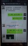 郑州智涵清洁服务有限公司