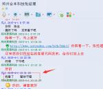 郑州合本科技有限公司