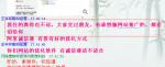 郑州正丰纸塑制品销售有限公司