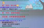郑州欣欣塑料包装厂