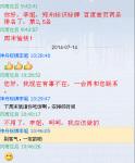 郑州神舟广告标识