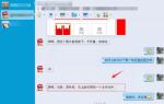 郑州恒远科技有限公司