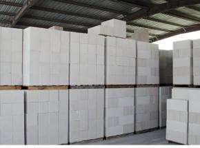 加气砖生产厂