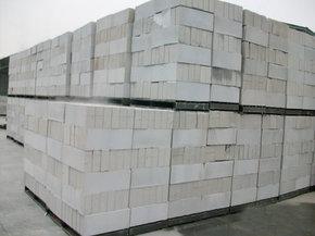 莒南加气混凝土砌块生产厂家