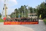 息烽县鹿窝九年制学校5天的军事米乐m6平台圆满结束