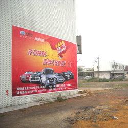 吉奥汽车喷绘膜广告