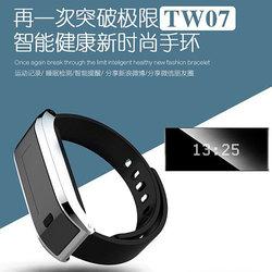 TW07智能手环