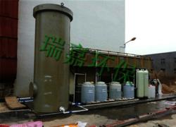 贵州蚀刻工业废水处理设备