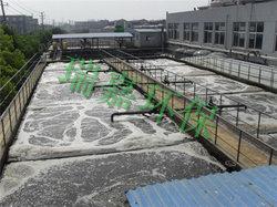 贵州印染废水处理