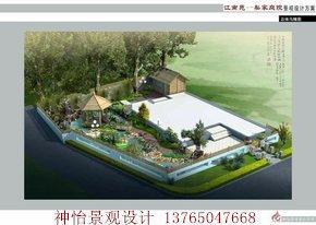 贵阳花园设计