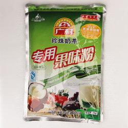 广村普及版果味粉