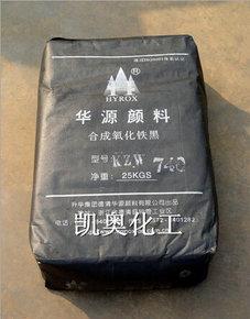 升华集团德清 华源氧化铁黑粉