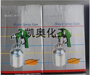 水包水用喷枪