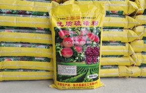 临沂硫磺粉生产厂家