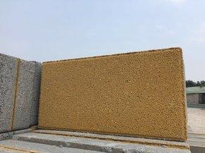 黄粗面环保透水砖