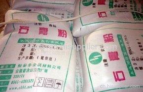西安石膏粉销售批发
