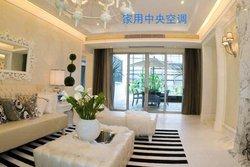 家用中央空调的安装方法