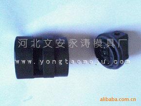 天津插头塑料模具批发商