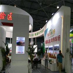 贵州舞台搭建设计服务公司