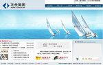 设计网站——陕西方舟健康产业集团