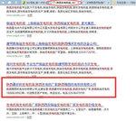 网站推广——陕西雅图机电科技有限公司