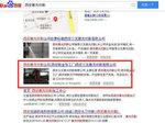 网站建设——西安三友激光切割有限公司