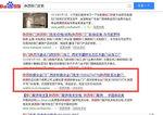 西安网络推广_西安企业建站_西安网站设计_陕西无忧互联案例展示