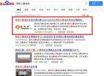 企业网站建设——西安庞大瑞成空调工程有限公司