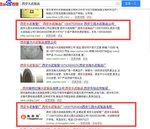 企业网站建设——西安三园水泥制品有限公司